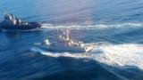 Напрежение в Черно море