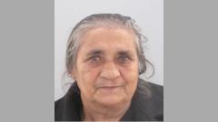 Бургаската полиция издирва 70-годишна жена