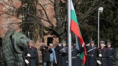 Хиляди отбелязват Освобождението на България