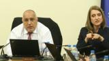 Борисов иска всички министри на пост по кабинетите си