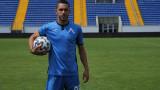 Официално: Станислав Иванов е футболист на Чикаго Файър