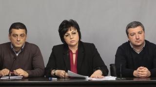 С народен план за премахване на мутренското управление БСП обикаля страната