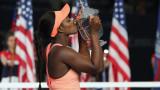 Слоун Стивънс спечели US Open!