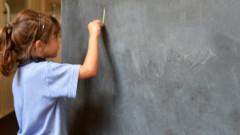 Обявиха първото класиране за първокласниците в София