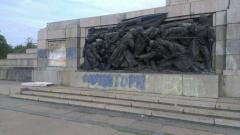 Паметникът на Съветската армия е ничий, обяви арестувана за надпис