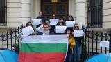 Диаспората ни в цял свят протестира срещу Изборния кодекс с великденски яйца