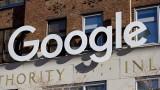 Google получи нова глоба от Брюксел в размер на €1,5 милиарда