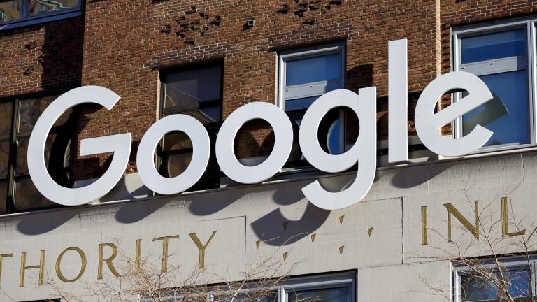 Google изтри $60 милиарда след най-слабия си ръст на приходите от 2015 година