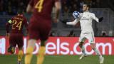 Гарет Бейл: Шампионската лига се печели по-лесно от Ла Лига