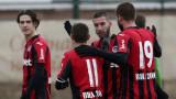 Локомотив (София) се раздели с юноша на Левски