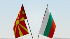Македонският научен институт с осем искания за членството на Македония в ЕС