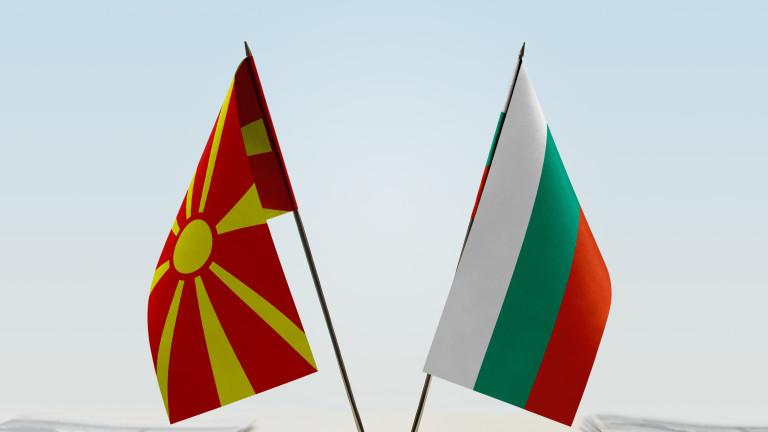 Изгориха българското знаме пред македонското консулство в Мелбърн