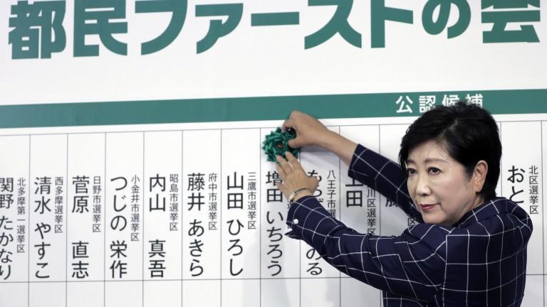 Историческа загуба за партията на премиера Абе на изборите в Токио