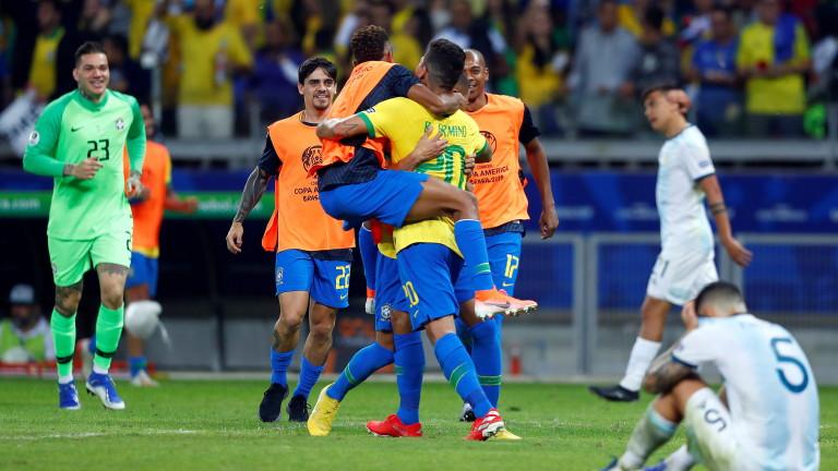 Снимка: Суперкласико завърши с безценен успех за Бразилия, поредно разочарование за Меси и Аржентина