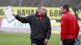 Манчев и Янев вече не са на работа в ЦСКА