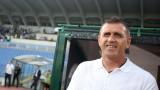 Бруно Акрапович: В голяма част от мача контролирахме действията на терена