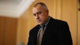 """Борисов на посещение в """"Мини Марица - изток"""" ЕАД"""