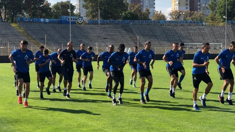 Футболистите на Левски подновиха тренировъчния си процес след еднодневна почивка,