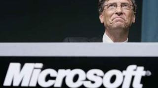Майкрософт - като ЦРУ и КГБ