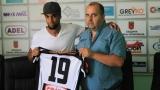 Искан от Левски и ЦСКА-София носи победата на страната си
