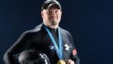 Намериха мъртъв олимпийски шампион!