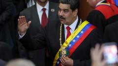 Мадуро затвори посолството и консулските служби на Венецуела в САЩ