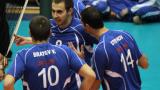 Левски и ЦСКА със загуби в Суперлигата