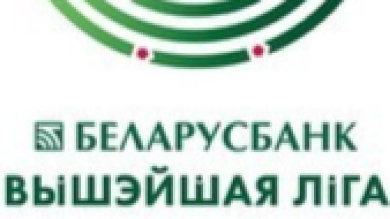 Беларус направи първи стъпки към спиране на футбола в страната.
