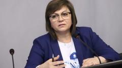Удар по най-уязвимите вижда Нинова в прага на бедност, предложен от правителството