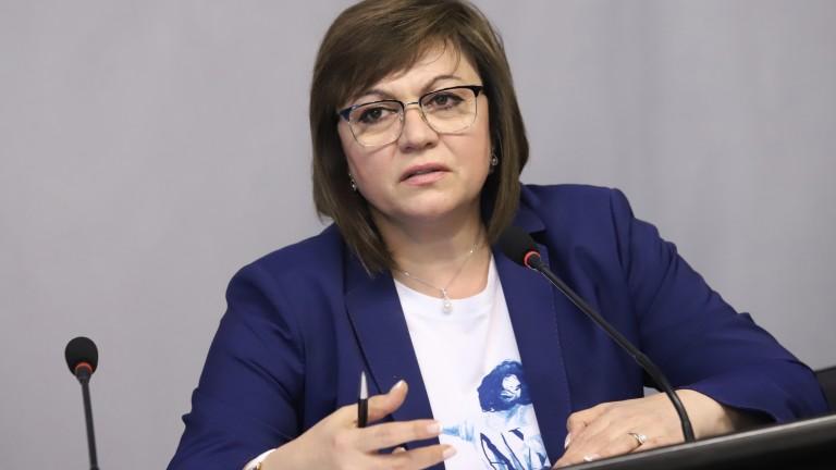 Нинова: Борисов упорства от страх от предстоящите избори
