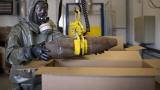 """""""Ислямска държава"""" използвала 52 пъти химически оръжия в Сирия и Ирак"""