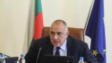 Борисов свика спешно съвещание заради бунта в Харманли