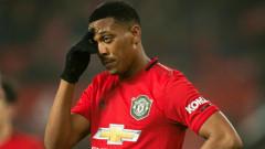 Манчестър Юнайтед изгуби гостуването си на Бърнли с 0:2