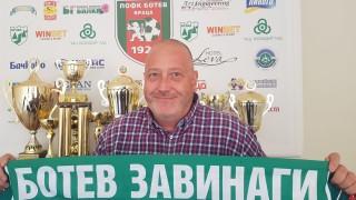 Греъм Уорън вече не е изпълнителен директор на Ботев (Враца)