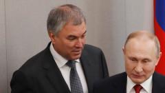 В руския парламент: Бившите соц. страни са задължени на Русия и трябва да са благодарни