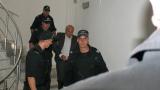 И Апелативният съд остави Цар Киро да се лекува в затвора