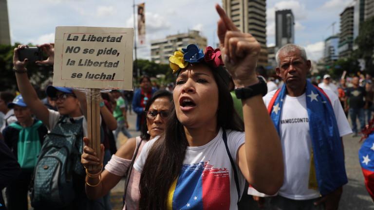 От какво се нуждае Венецуела, за да просперира?