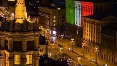 Италианските банки са готови да изпробват цифрово евро
