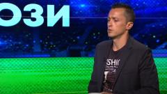 Христо Янев: Българският футбол има нужда от нови идеи и нов модел на управление