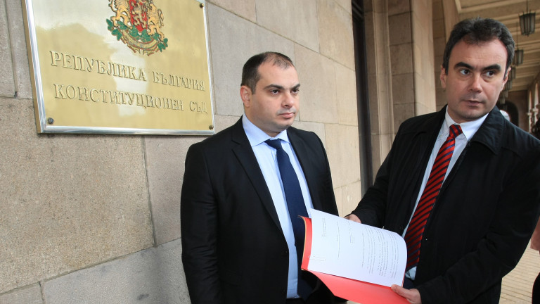 Депутатите от парламентарната група