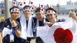 Феновете на Япония уверени: Бием с 2:1!