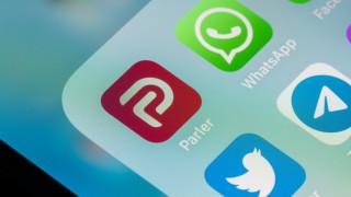 Вълната от цензура продължава: Amazon уби социалната мрежа Parler
