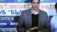 ЦСКА без Платини в Ловеч