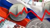 Експерт: Какво пречи на растежа на руската икономика