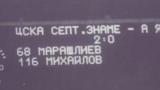 Стефан Михайлов съсича Аякс заради д-р Божков