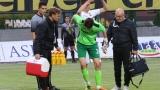 Антонис Стергиакис е с две счупвания на крака