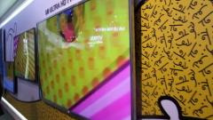 Първият в света CURVED OLED TV радва окото на щанда на LG в Берлин