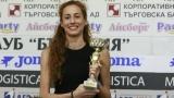 Маевска: Плачем от щастие и тъга