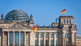 Германец предавал секретна информация на Русия от Бундестага