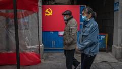 Китай отчете спад на новите случаи на коронавирус за четвърти пореден ден